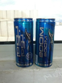 The best energy drink!